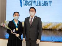 «Елбасы медалі» бағдарламасы